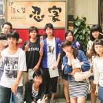 2014年夏期講習22