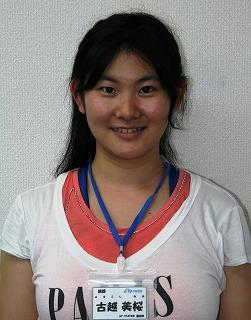 古越美桜先生(ふるこしみお) 地元蓮田出身の元気娘! 読書が趣味なので国語系の科目はお任せあれ 生徒の悩みにも親身に聞いてくれるお姉さんです!