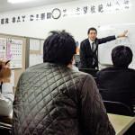 講師、塾長研修03