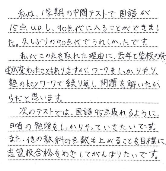 2016-1sttyukan-kawaguchi-tanizawa