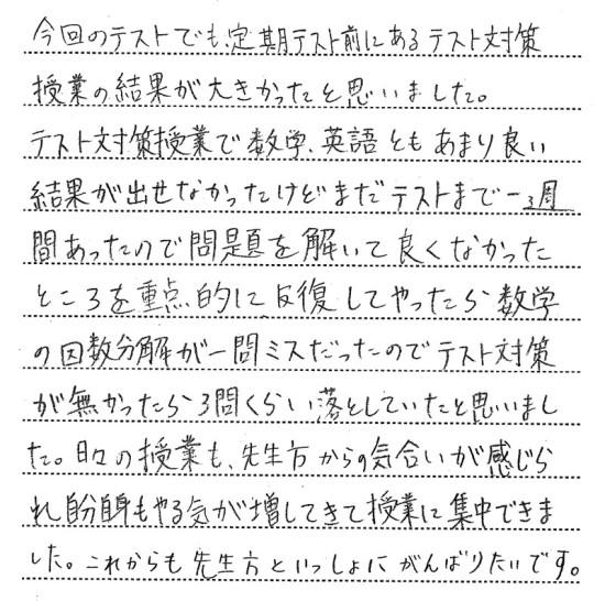 2016-1sttyukan-toda-kakizoe