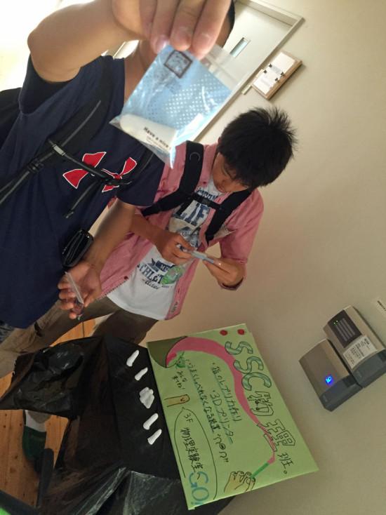 highschool-tour-fudoka-10