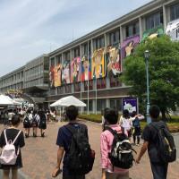 highschool-tour-fudoka-2