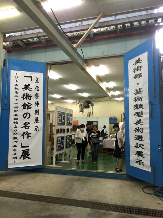 highschool-tour-hanasaki-4