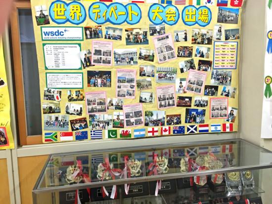 highschool-tour-ichiura-1