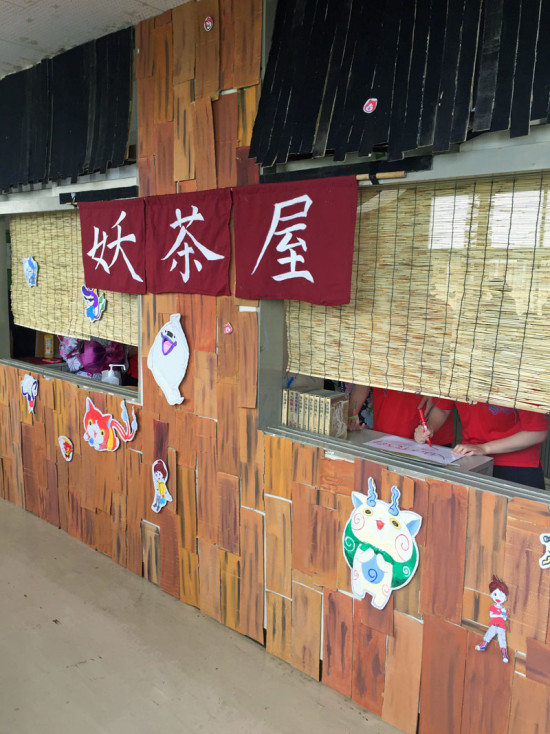 highschool-tour-ichiura-16
