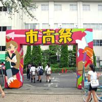 highschool-tour-ichiura-8