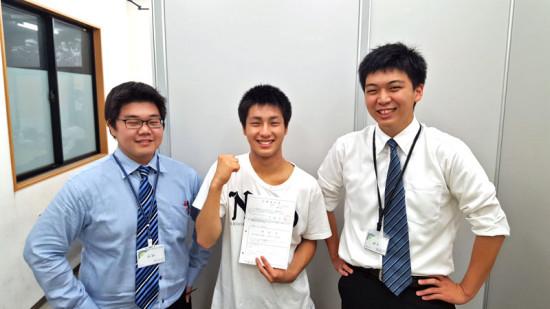 hs-student22