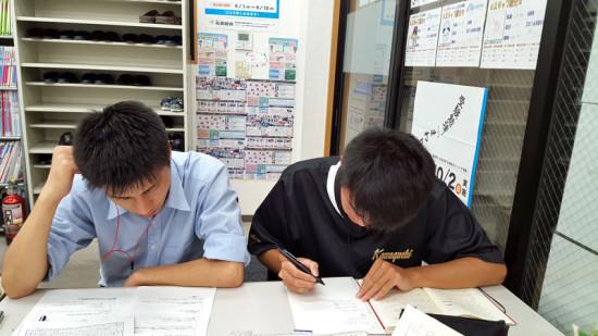 hs-student3