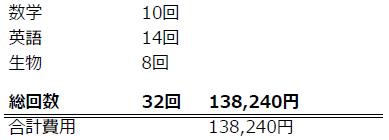2016winter-price-10