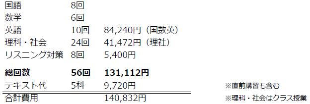 2016winter-price-7