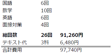 2016winter-price-8