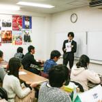 講師、塾長研修02