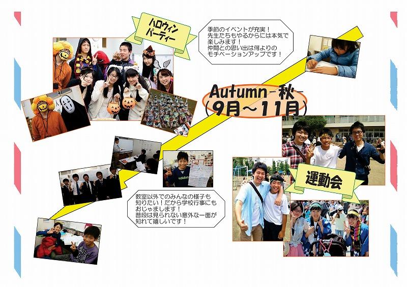 photo-album-Autumn