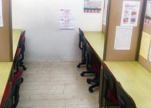 戸田公園校教室内