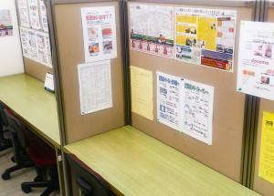 戸田公園校個別指導ブース