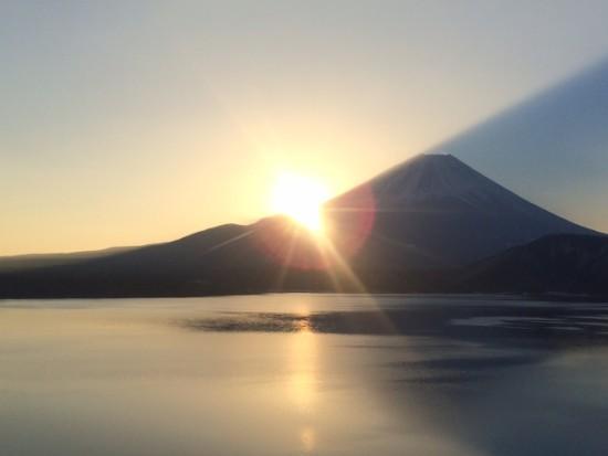 sun-rize