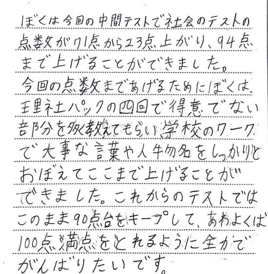 2016-1sttyukan-kawaguchi-ohashi