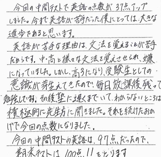 2016-1sttyukan-kawaguchi-takano