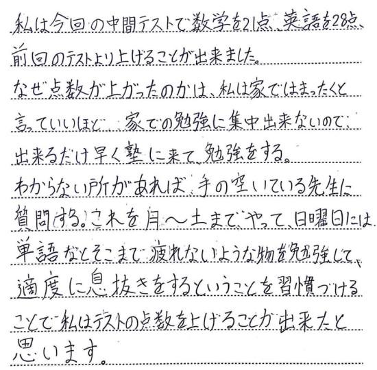 2016-1sttyukan-kawaguchi-takatsuka