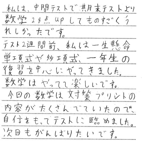 2016-1sttyukan-toda-okubo